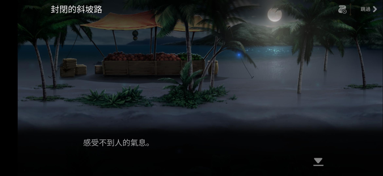 【夏活三期】蓝圣十字会与奇怪的岛屿 活动攻略