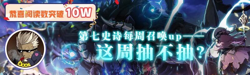 召喚 wiki 国 日本 『FGO』2100万DL突破! 記念召喚で星5始皇帝ピックアップも