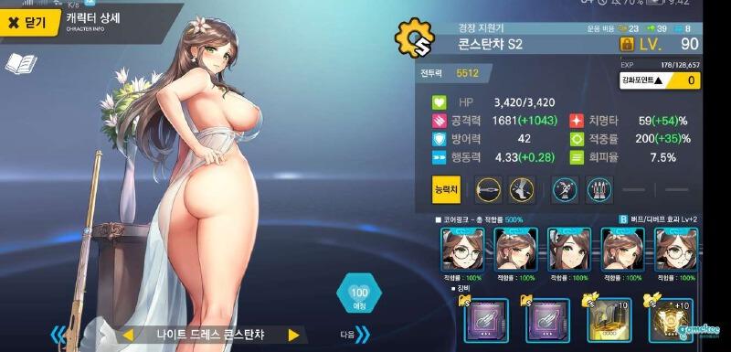 【强推】1分钟了解韩国最社保的卡牌游戏-last origin