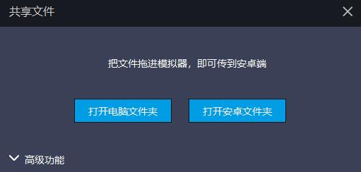 日服DMM版2.0开预约啦