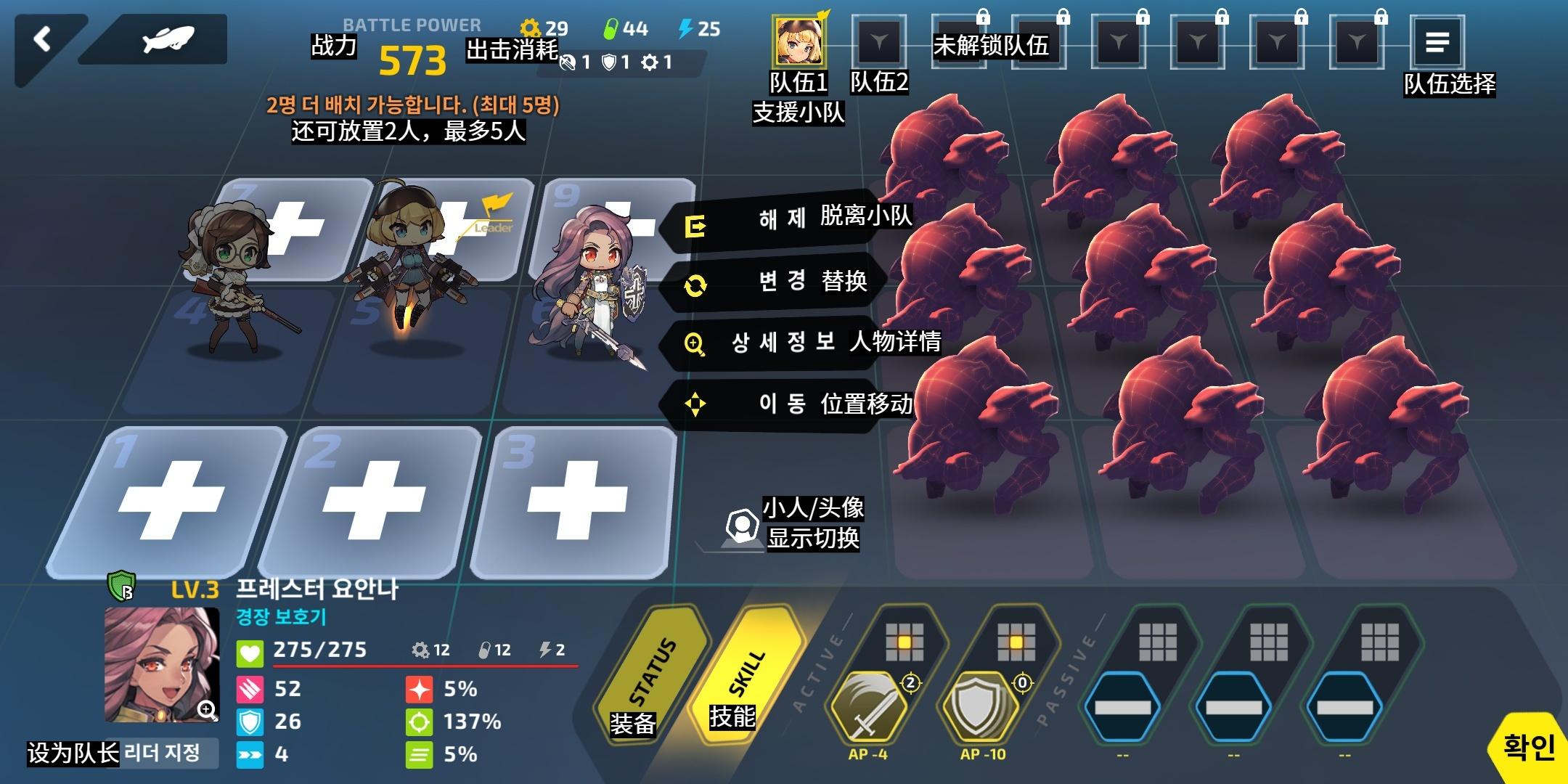 2.0游戏基础介绍(修葺中)