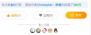 wiki有奖攻略征集