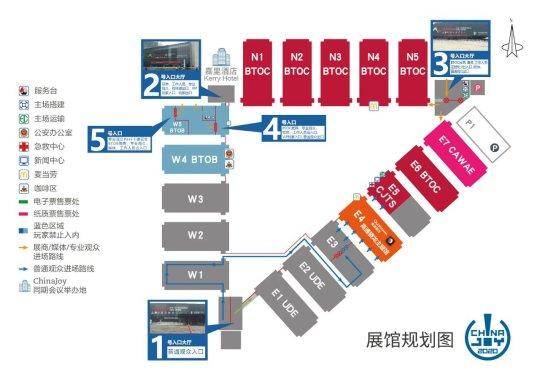 2020ChinaJoyBTOB展商名单正式公布!