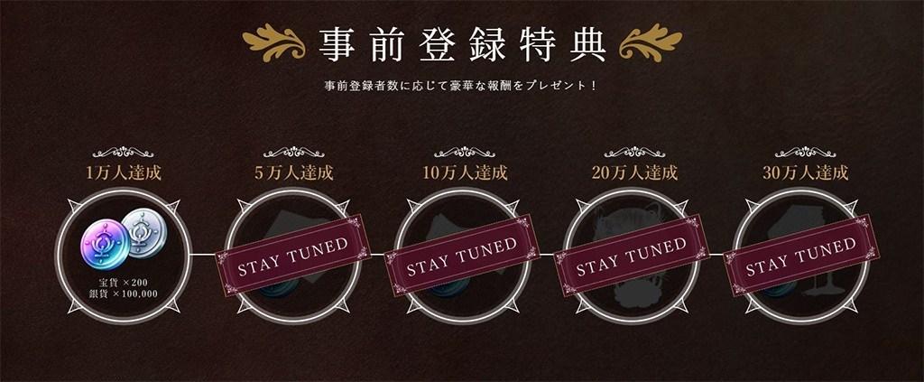 盾之勇者成名录〜RERISE〜